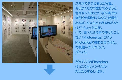 info-03.jpg